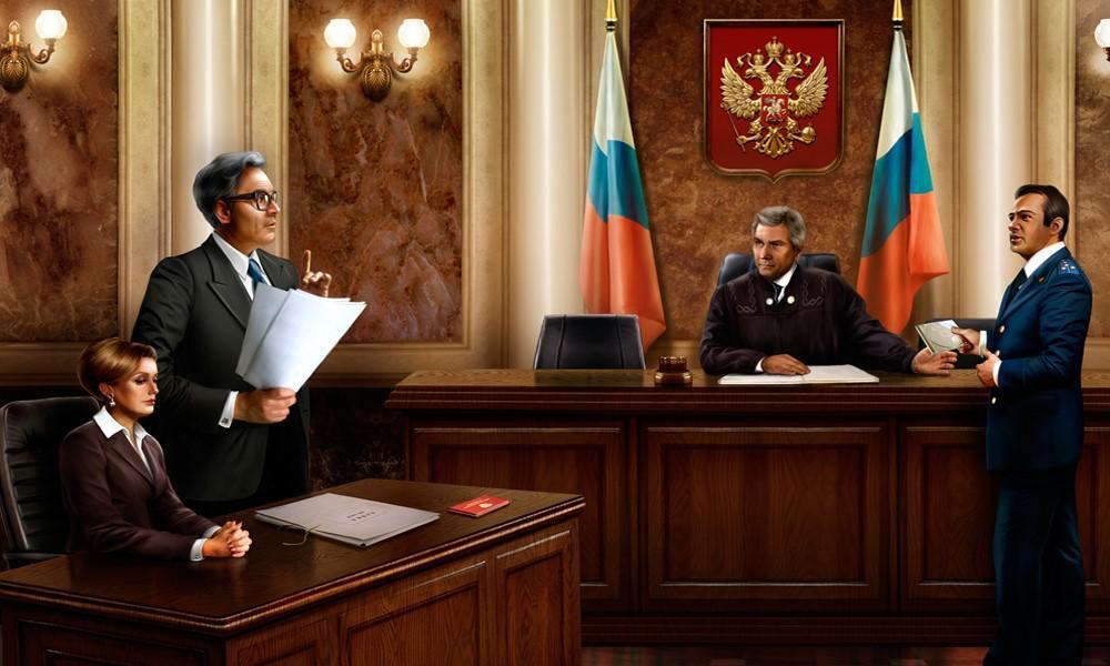 Пример судебного заседания
