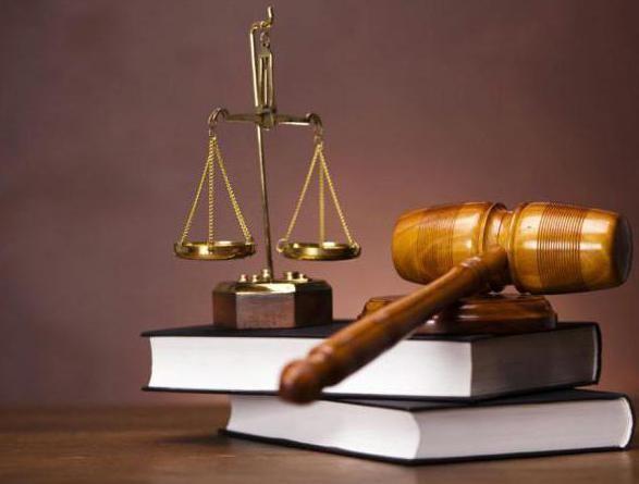 Статья будет касаться судебной тематики