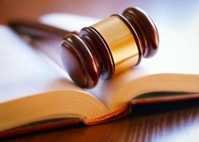 Вся статья связана с судебной тематикой