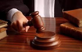 Состав суда