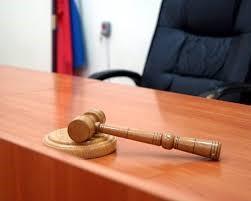 Отвод по суду